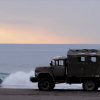 Ukjent kyst Kamchatka Russland