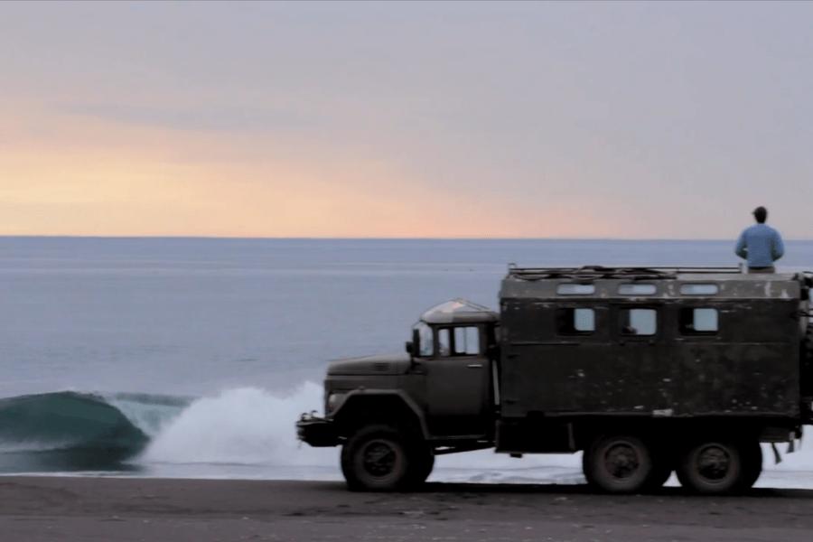 Oppdagelse av Russlands ukjente kyst, Kamchatka
